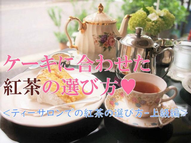 tea select advanced image01