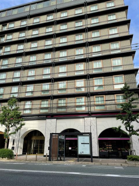 フォションホテル京都の外観