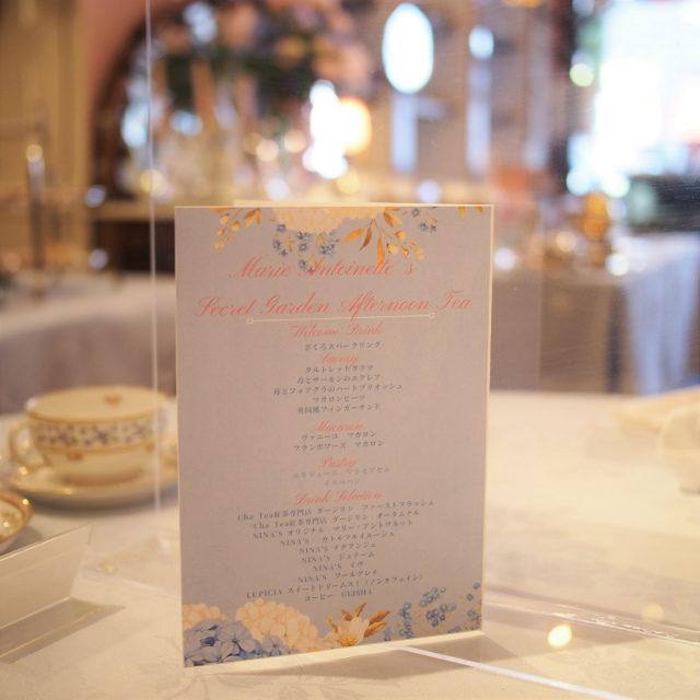 violetta antoinette afternoontea menu