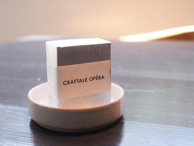 クラフタルオペラクラフタルのスペシャリテのオペラ。