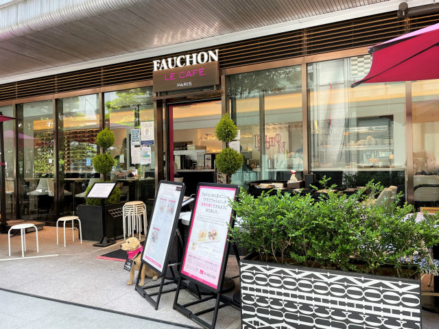 FAUCHON LE CAFE(フォション ル・カフェ)の外観