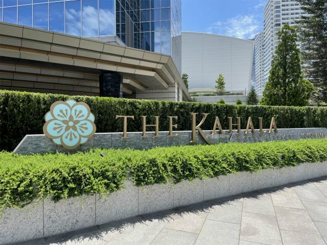 ザ・カハラ・ホテル&リゾート横浜の正面