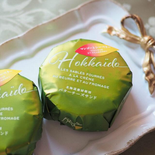 バターチーズサンドは個包装されています。冷凍便で届くので冷蔵庫で4時間ほど解凍して、冷たいまま、いただきました。