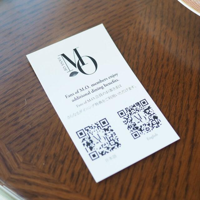 マンダリンオリエンタルホテルの会員プログラム「ファンズ オブ M.O.(Fans of M.O.)」に入会するとモクテル1杯プレゼントということなので、早速入会♬