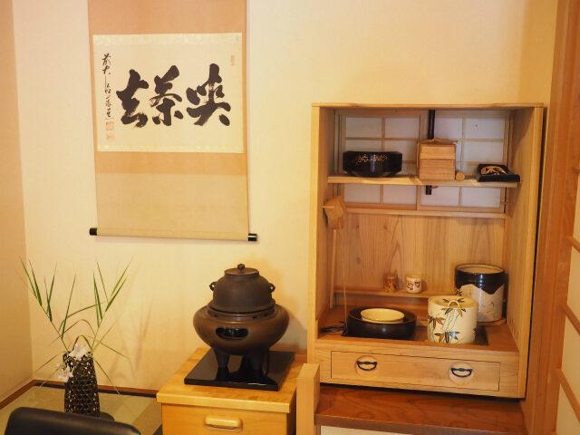お座敷は茶室でもあったんですね、茶道教室も開かれていたそうでうs。