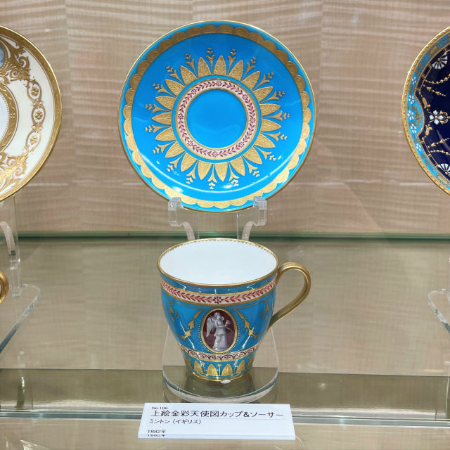 こちらはミントン。そして、このカップのデザインは