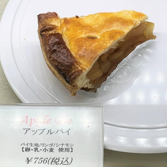 大人気のアップルパイ