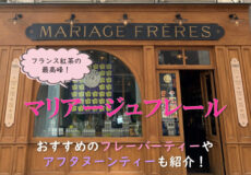 mariagefreres teamagazine top