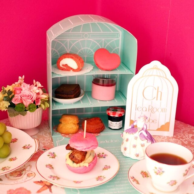 ChTeaRoomKobeのお取り寄せのアフタヌーンティー「Sweet Home Afternoon Tea Set」1人分のセット