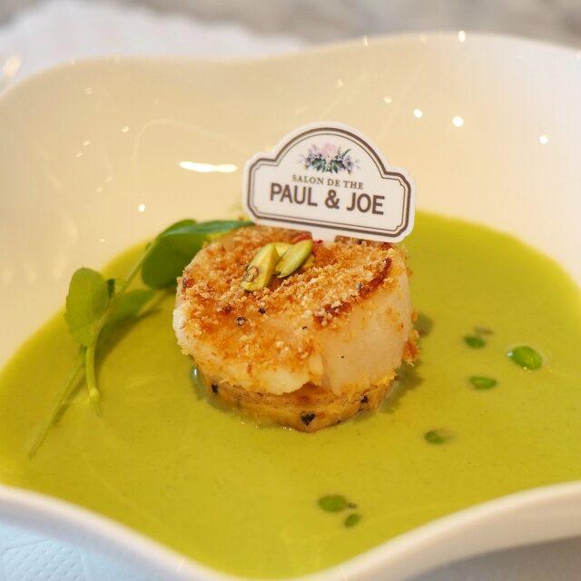 冷製サンジェルマン 帆立貝のポワレとトリュフブリオッシュ 冷製グリーンピースのポタージュにトリュフが香る帆立貝を添えた前菜