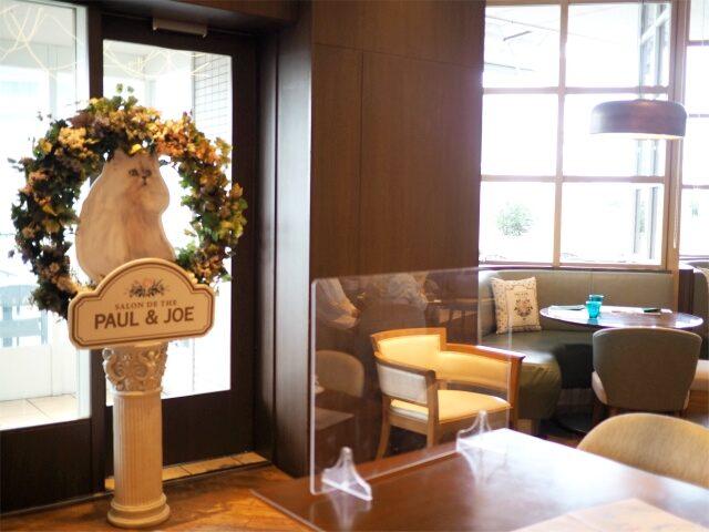 「サロン ド テ ポール&ジョー」として営業しているので、ポール&ジョーのアイコンのネコちゃん、ジプシーちゃんのフォトブースもありました。