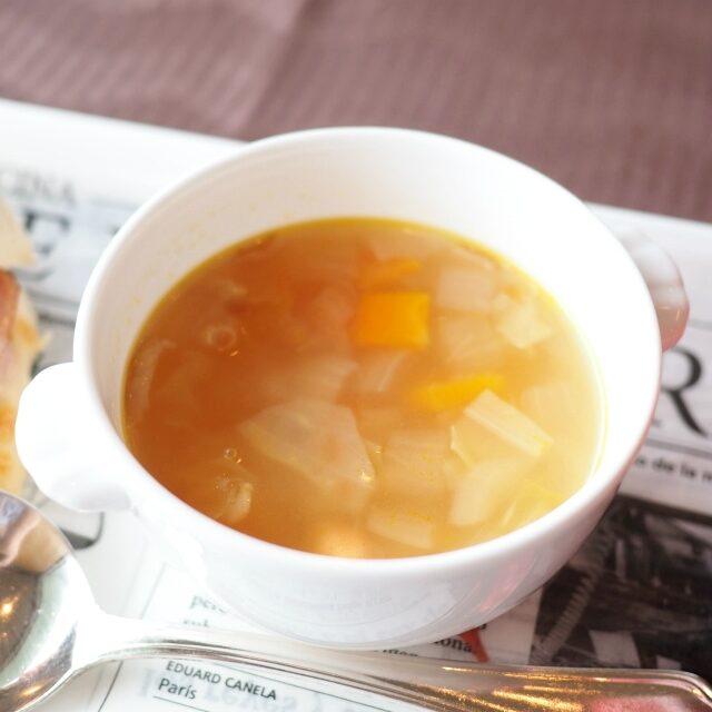 栗と彩り野菜のブイヨンスープ 栗が入っていてほんのり甘くて美味しいスープ