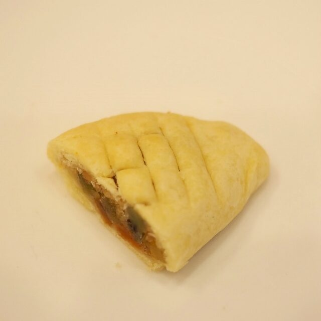 シェチェルブラ ~クルミとカルダモンのパイ~