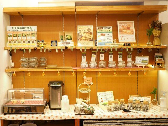 サクラカフェ日暮里のアフタヌーンティーの紅茶はセルフサービス。
