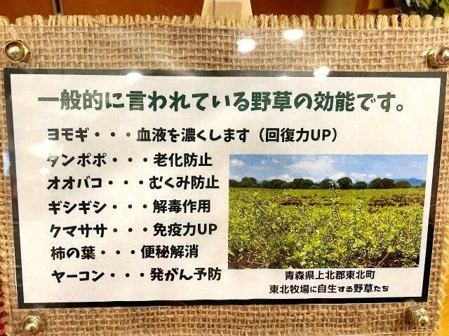 sakura cafe afternoontea tea13