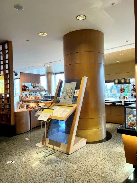 横浜ベイホテル東急「ソマーハウス」のエントランス